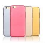 Iphone 6/6 plus cover