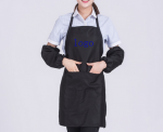 The apron with sleeve